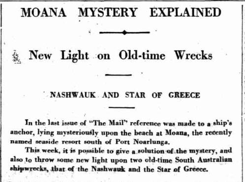 TROVE. Moana Mystery explained